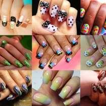 Примем на работу мастеров ногтевого сервиса, в Москве
