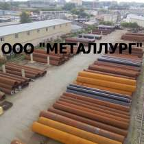 Продам трубу 114х12 114х10 114х8 114х7 114х6, в Челябинске