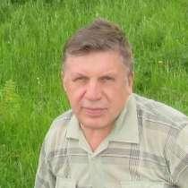 Михаил66, 56 лет, хочет найти новых друзей – Михаил66, 56 лет, хочет найти новых друзей, в г.Москва