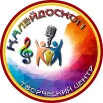 Услуги студии звукозаписи, в г.Вологда