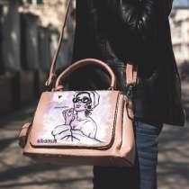Розовая Сумка с ручной росписью #инстагерл, в Москве