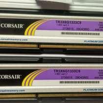 DDR3 corsair 2GB TR3X6G1333C9 1333Mhz, в Зеленограде