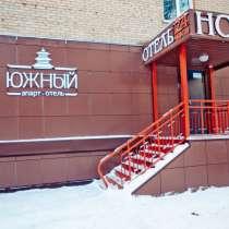 Номера гостиницы в Барнауле с мини-кухней, в Барнауле
