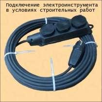 Удлинитель строительный /15м/кг 3х1.5/IP44, в Нижнем Новгороде