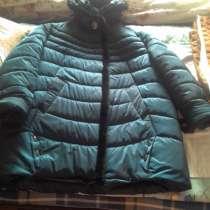 Продаю зимнюю куртку, в Москве