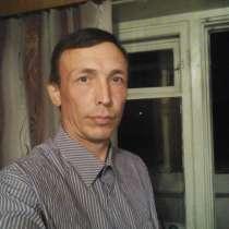 Александр, 42 года, хочет пообщаться, в Кирове