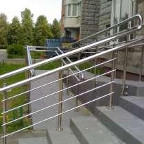 Лестничные ограждения, перила, инвалидные поручни из нержа, в Екатеринбурге