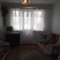 Обменяю 2х ком квартиру в Донецке на квартиру в России, в г.Донецк