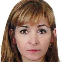 Главный бухгалтер на удаленке или с частичной занятостью, в Москве