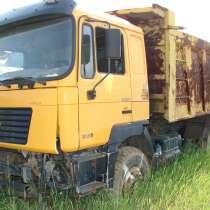 Самосвал Шанкси 2008 евро 3, по запчастям город Тулун, в Иркутске
