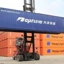 Доставка товаров из Китая в РФ, в г.Гуанчжоу