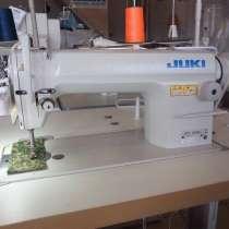 Ремант швейных машин, в Братске