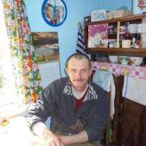 Виктор, 40 лет, хочет познакомиться, в Красноярске