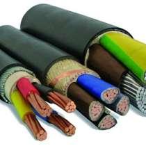 Куплю силовой кабель, в Тюмени
