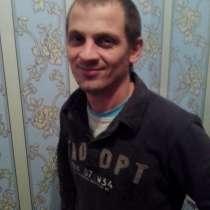 Alexandr, 35 лет, хочет познакомиться, в г.Таллин
