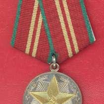 СССР медаль За безупречную службу 2 степени 15 лет МВД СССР, в Орле