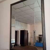 Скидка 40%!!! Зеркало 3d в багетной рамке, в г.Алматы