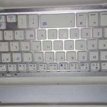 Беспроводная клавиатура, в г.Буча
