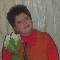 Елена, 54 года, хочет познакомиться – елена, 54 года, хочет познакомиться, в г.Бишкек