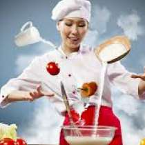 Требуется опытный повар - универсал ! Европейская и грузинск, в г.Бишкек