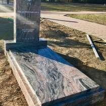 Grabmale aus Granit Памятники, качественно, недорого, в г.Штутгарт