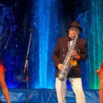 Саксофонист на свадьбу, праздник в Москве, в Москве