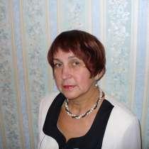 Няня-гувернантка, в Нижнем Новгороде