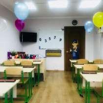 Ментальная арифметика в amakids для детей от 5-16 лет!, в Наро-Фоминске