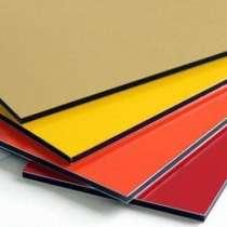 Алюминиевые композитные панели 3/018мм, в г.Караганда