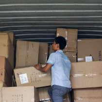 Консолидация грузов из Китая в Таджикистан Душанбе, в г.Гуанчжоу