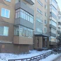 Продам 1- комн. квартиру ул. К-Маркса 4-а, в Златоусте