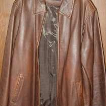 Продаю куртку из натуральной кожи пр-во Турция, в Москве