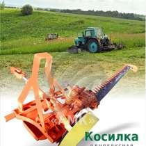 Косилка однобрусная КСП 2.1 Л (литой корпус), в Иркутске