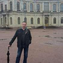 Алексей, 52 года, хочет познакомиться – Алексей 52/186/90 познакомлюсь с симпатичной не полной женщи, в Москве