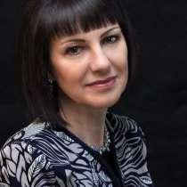Людмила, 53 года, хочет познакомиться, в Комсомольске-на-Амуре