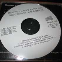 Manfred Mann's Earth Band - 3 сд диска, в Коломне
