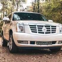 Аренда автомобиля Cadillac Escalade без водителя, в Москве