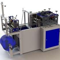 Оборудование станок производство бахил, в Клине