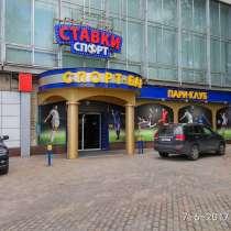 Бывший игровой клуб.Под клуб,ресторан, магазин, свободное на, в г.Москва