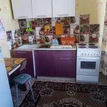 Сдам студию на Менжинского, в г.Пермь