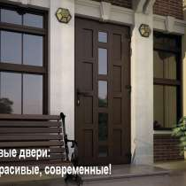 Двери металлопластиковые. Входные и межкомнатные. Недорого, в г.Киев