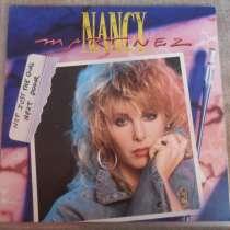 Nansy Martinez 1987 (west germany) NM / EX+250 (конверт/ пл, в г.Коркино