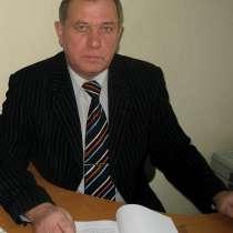 Подготовка арбитражных управляющих ДИСТАНЦИОННО, в г.Абакан