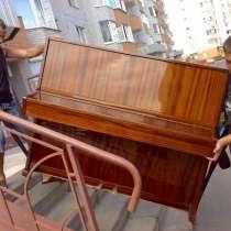 Перевозка и настройка пианино, в Кирове