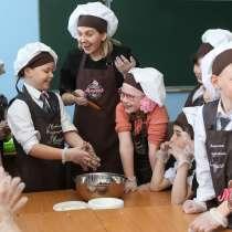 Детский Шоколадный урок в школе БЕСПЛАТНО, в Челябинске