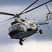 Комплектующие, запчасти, АТИ, ЗИП для вертолетов Ми-8, в г.Мехико