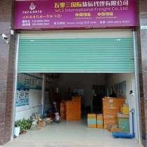 Карго 503 Международная логистическая компания рада предложи, в г.Гуанчжоу