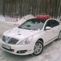 Аренда авто на свадьбы, торжества, трансфер, в Воронеже