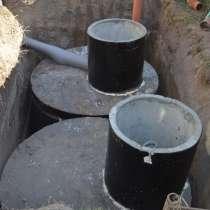 Септик из бетонных колец, в Тюмени