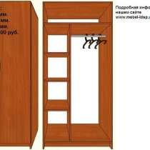 Шкафы для одежды, в Краснодаре